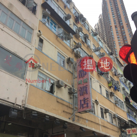 244 Sha Tsui Road,Tsuen Wan East, New Territories