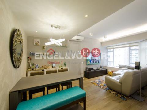 2 Bedroom Flat for Sale in Central Mid Levels|Valiant Park(Valiant Park)Sales Listings (EVHK43280)_0