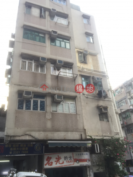 紫竹樓 (Chi Chuk House) 慈雲山|搵地(OneDay)(2)