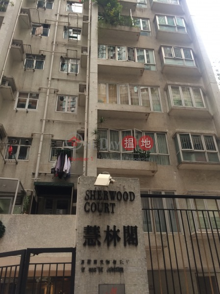 Sherwood Court (Sherwood Court) Mid Levels West|搵地(OneDay)(3)