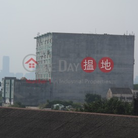 Wing Shan Industrial Building|荣山工業大廈