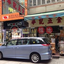 343-345 Portland Street,Mong Kok, Kowloon