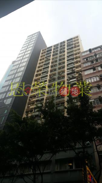 嘉洛商業大廈|低層寫字樓/工商樓盤|出租樓盤-HK$ 100,000/ 月