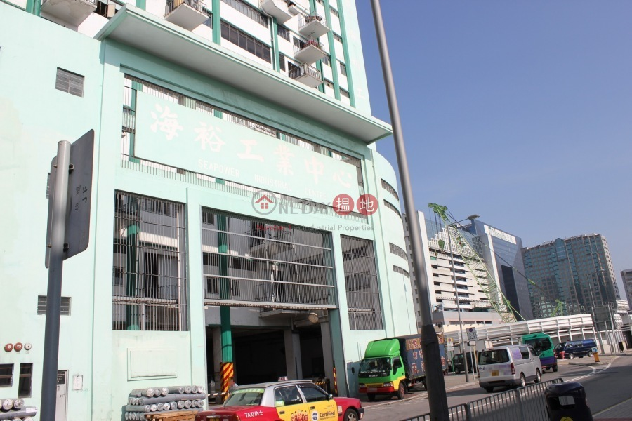 Seapower Industrial Centre (Seapower Industrial Centre) Kwun Tong|搵地(OneDay)(3)
