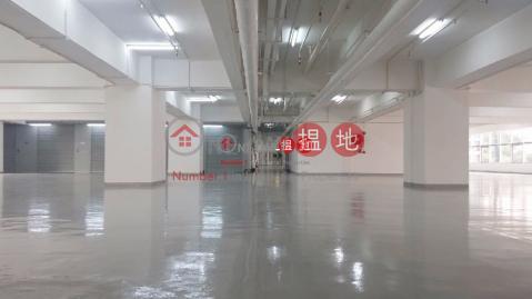 Mita Centre Kwai Tsing DistrictMita Centre(Mita Centre)Rental Listings (steph-05352)_0