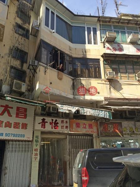 San Kin Street 19 (San Kin Street 19) Sheung Shui|搵地(OneDay)(3)