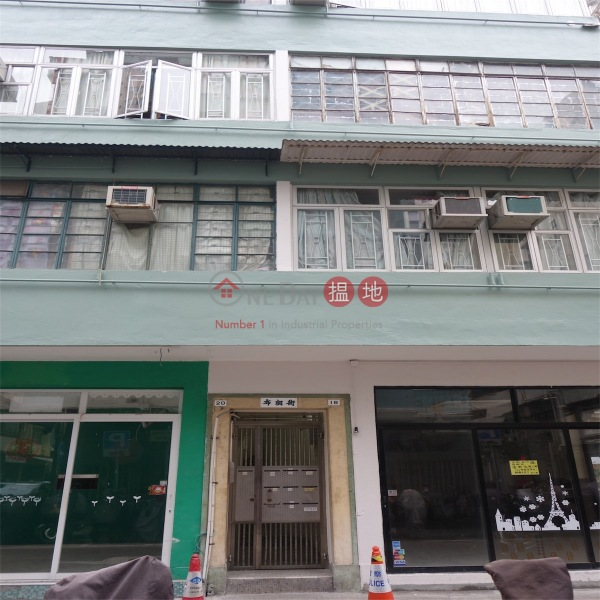 布朗街18-20號 (18-20 Brown Street) 銅鑼灣|搵地(OneDay)(2)