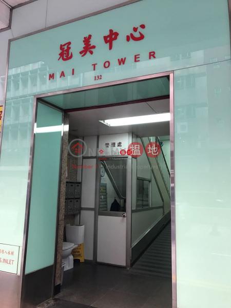 冠美中心|觀塘區冠華鏡廠第五工業大廈(金鎊大廈)(Koon Wah Mirrors Factory (5th) Industrial Building)出租樓盤 (lcpc7-05854)