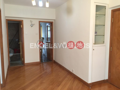 2 Bedroom Flat for Rent in Mid Levels West|Maxluck Court(Maxluck Court)Rental Listings (EVHK90707)_0