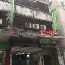 259 Temple Street,Jordan, Kowloon