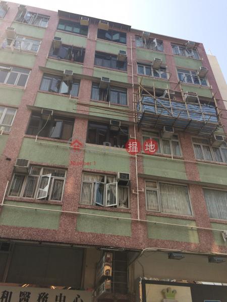 Kut Hing House (Kut Hing House) Tai Wai|搵地(OneDay)(1)