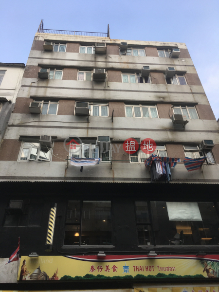 SING ON BUILDING (SING ON BUILDING) Kowloon City|搵地(OneDay)(1)