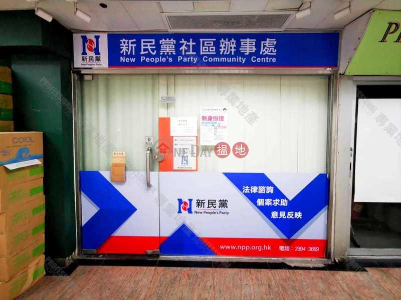 BAY VIEW MANSION, Bay View Mansion 灣景樓 Sales Listings | Wan Chai District (01B0090572)
