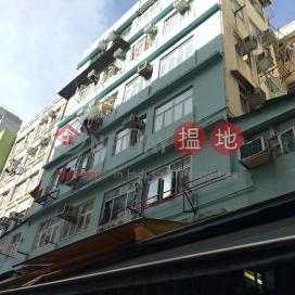 Sun Fat Building|新發大廈