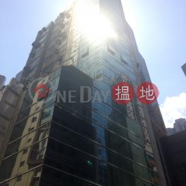 秀平商業大廈,上環, 香港島