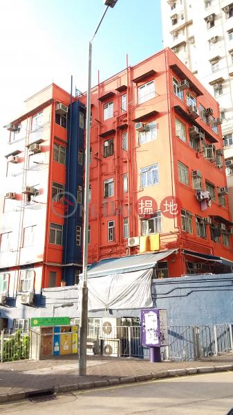 德明樓 (Tak Ming Building (House)) 牛頭角|搵地(OneDay)(2)