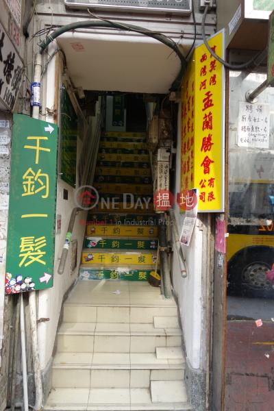 124 Shau Kei Wan Road (124 Shau Kei Wan Road) Sai Wan Ho|搵地(OneDay)(2)