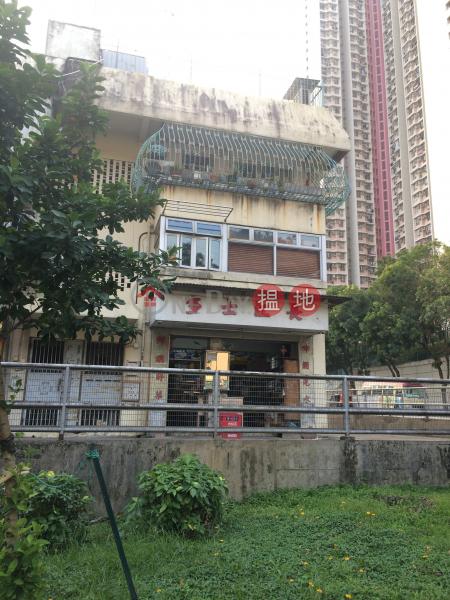 和宜合道335號 (335 Wo Yi Hop Road) 大窩口|搵地(OneDay)(1)