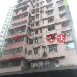 99-101 Wuhu Street,Hung Hom, Kowloon