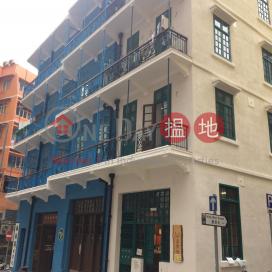 74 Stone Nullah Lane,Wan Chai, Hong Kong Island
