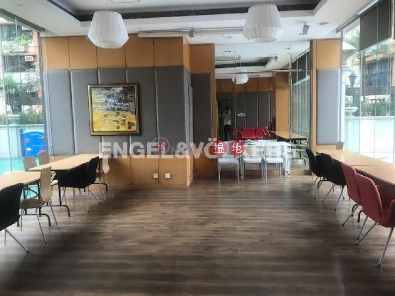 2 Park Road Please Select | Residential Rental Listings, HK$ 36,000/ month