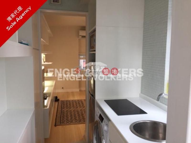 1 Bed Flat for Sale in Soho, Flora Court 富來閣 Sales Listings   Central District (EVHK96651)