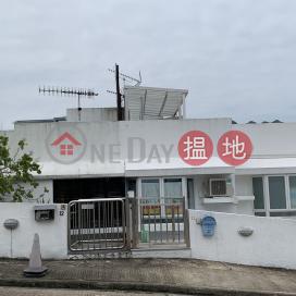 Ruby Chalet Block 11,Sai Kung, New Territories