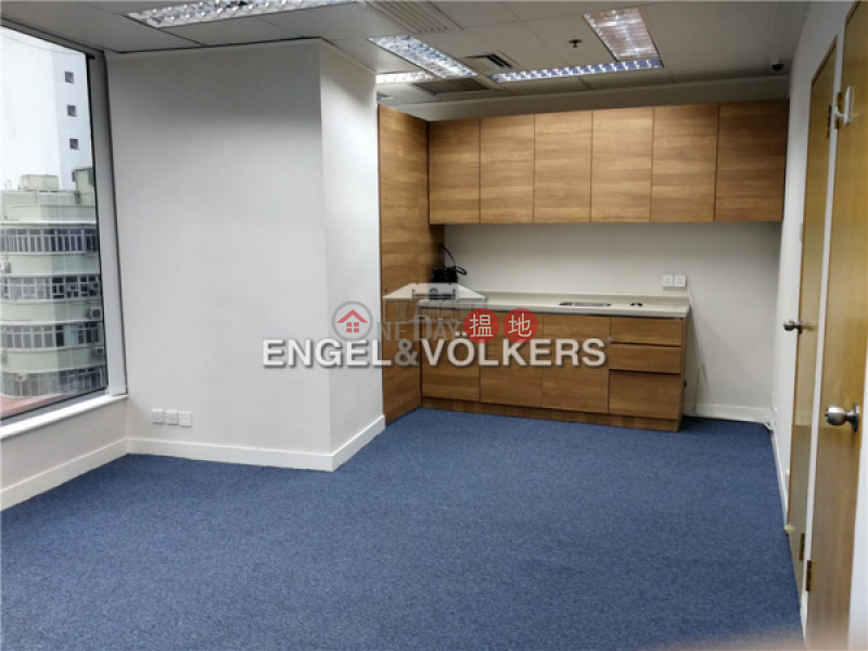 HK$ 53,788/ month, Emperor Group Centre, Wan Chai District Studio Flat for Rent in Wan Chai