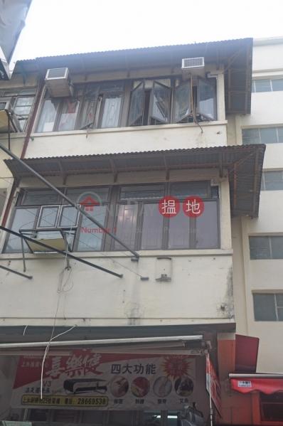 新康街25號 (San Hong Street 25) 上水 搵地(OneDay)(2)