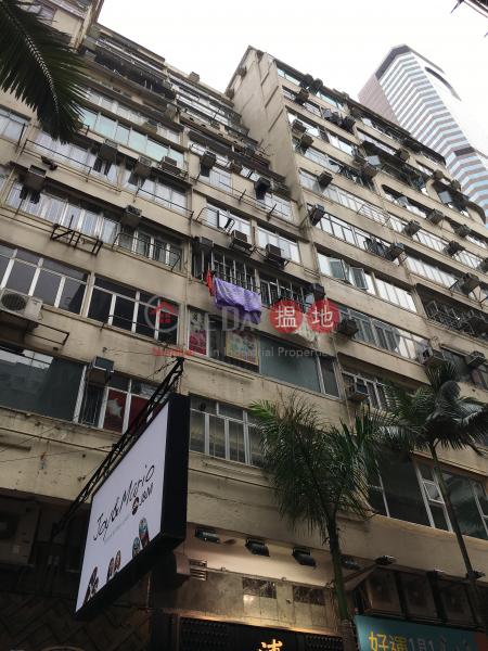 麗園大廈 (Lai Yuen Apartments) 銅鑼灣|搵地(OneDay)(2)