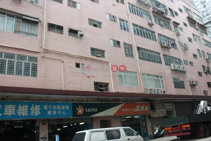 振發工廠大廈 (Chun Fat Factory Mansion) 新蒲崗|搵地(OneDay)(2)