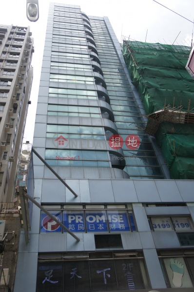 信基商業中心 (Southgate Commercial Centre) 尖沙咀|搵地(OneDay)(2)