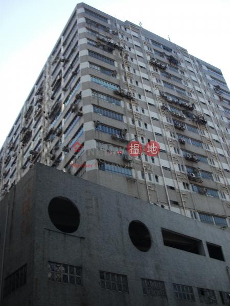 環球工業中心 沙田環球工業中心(World-wide Industrial Centre)出租樓盤 (newpo-03066)