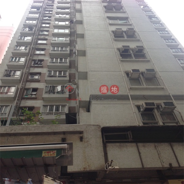 Silvervale Mansion (Silvervale Mansion) Wan Chai|搵地(OneDay)(4)