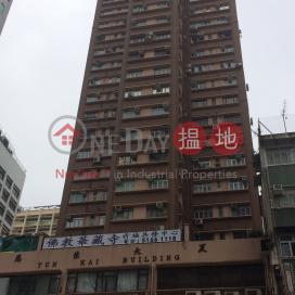 Yun Kai Building|恩佳大廈