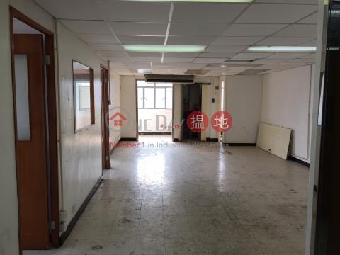 豐盛工業中心|沙田豐盛工業中心(Veristrong Industrial Centre)出售樓盤 (greyj-03039)_0