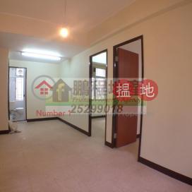 灣仔單位出租|住宅|灣仔區偉誠樓(Wai Shing Building)出租樓盤 (H0000300304)_0