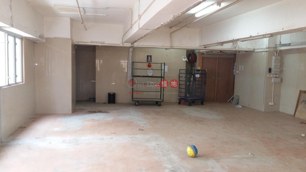 榮豐工業大厦|荃灣榮豐工業大厦(Wing Fung Industrial Building)出售樓盤 (dicpo-04266)