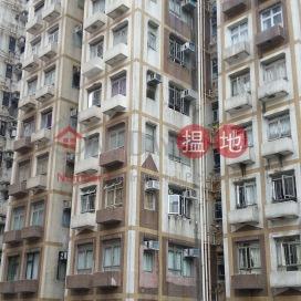 兆華大廈,北角, 香港島