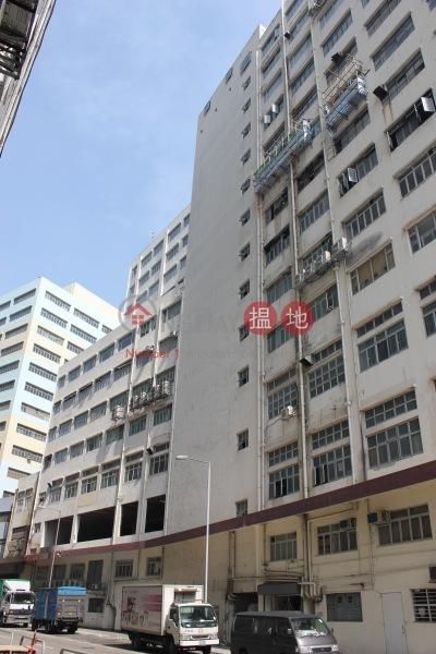 Yau Tak Industrial Building (Yau Tak Industrial Building) Tuen Mun|搵地(OneDay)(5)