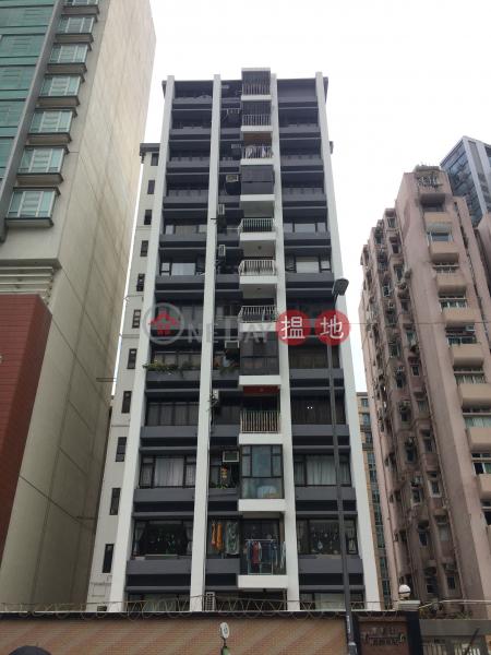 露明閣 (Lomond Court) 九龍城 搵地(OneDay)(3)
