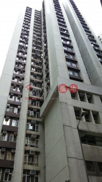高山台 (Kao Shan Terrace) 太古|搵地(OneDay)(1)
