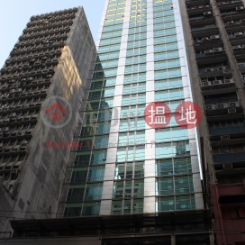 Guangdong Investment Building|粵海投資大廈
