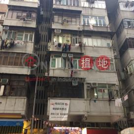 364 Tai Nan Street,Sham Shui Po, Kowloon