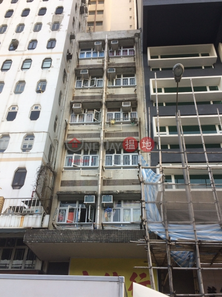 73 Connaught Road West (73 Connaught Road West) Sheung Wan|搵地(OneDay)(1)
