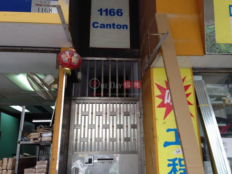 1166-1168 Canton Road (1166-1168 Canton Road ) Tai Kok Tsui|搵地(OneDay)(1)