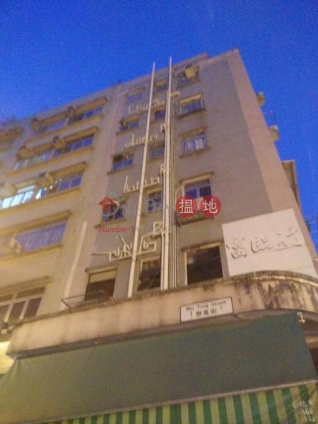 Chun Ho Mansion (Chun Ho Mansion) Ap Lei Chau|搵地(OneDay)(1)