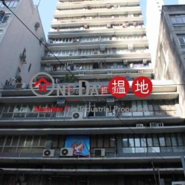 聯威商業大廈|西區聯威商業大廈(Luen Wai Commercial Building)出租樓盤 (chans-03317)