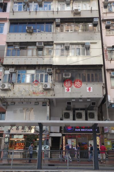 156 Shau Kei Wan Road (156 Shau Kei Wan Road) Sai Wan Ho|搵地(OneDay)(3)