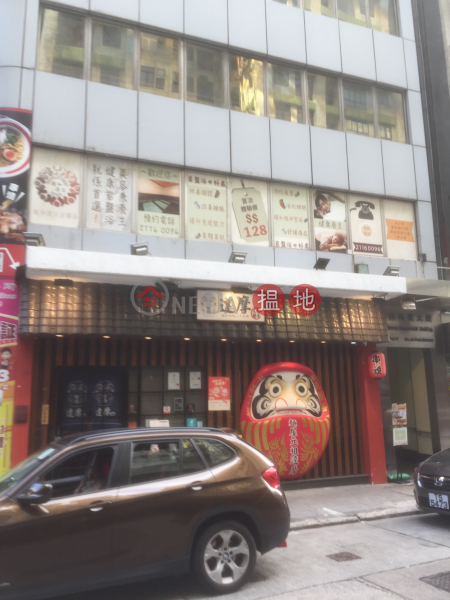 Po Cheong Commercial Building (Po Cheong Commercial Building) Tsim Sha Tsui|搵地(OneDay)(2)